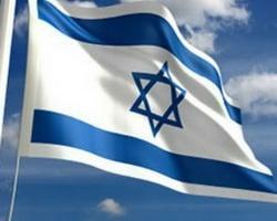 Блог им. Mozgby: израиль