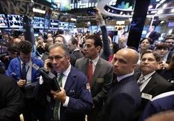 Блог им. Mozgby: NYSE