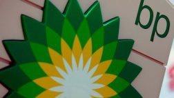 Блог им. amatar: BP обвиняют в махинациях с ценами на газ