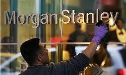Блог им. amatar: За манипуляции с облигациями Morgan Stanley оштрафован на  миллион