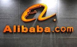 Блог им. amatar: Alibaba инвестировала 0 миллионов в конкурента Amazon