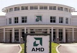 Блог им. amatar: AMD: отчеты об убытках в прошлом