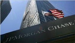 Блог им. amatar: Претензии инвесторов обойдутся JPMorgan в ,5 миллиарда