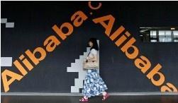 Блог им. amatar: Alibaba проведет IPO в США