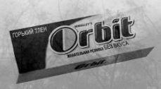 Курилка: Как появился Orbit