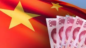 Блог им. natalia: Китайский Народный банк ужесточает правила торговли